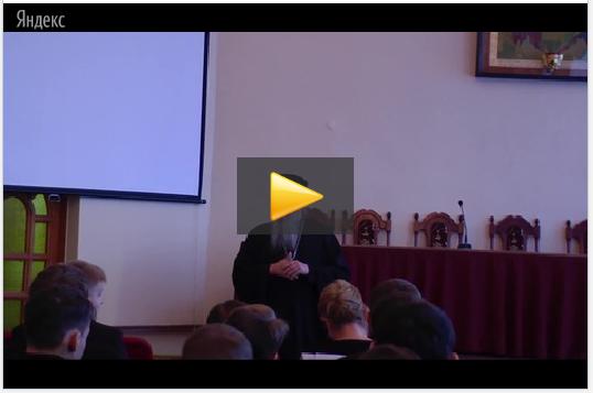 Лекция в Самаре